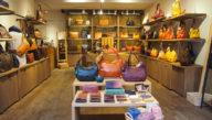 Yanaka Store