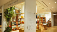 Coredo Muromachi Store