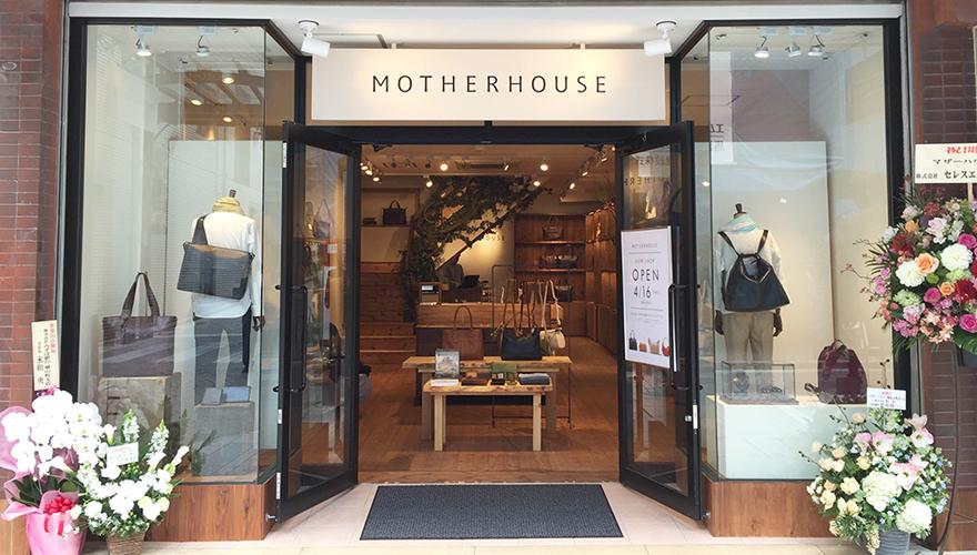 Yokohama Motomachi Store