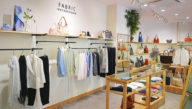 Nagoya Hoshigaoka Terrace Store