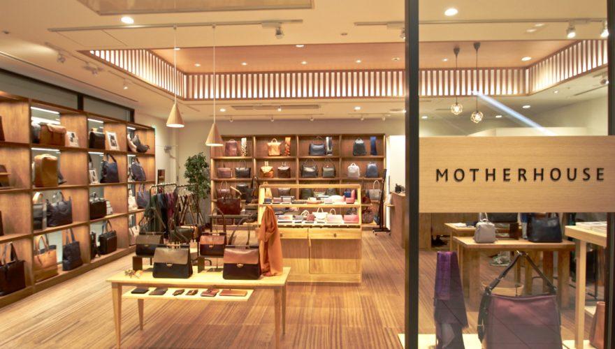 Marunouchi Buliding Store