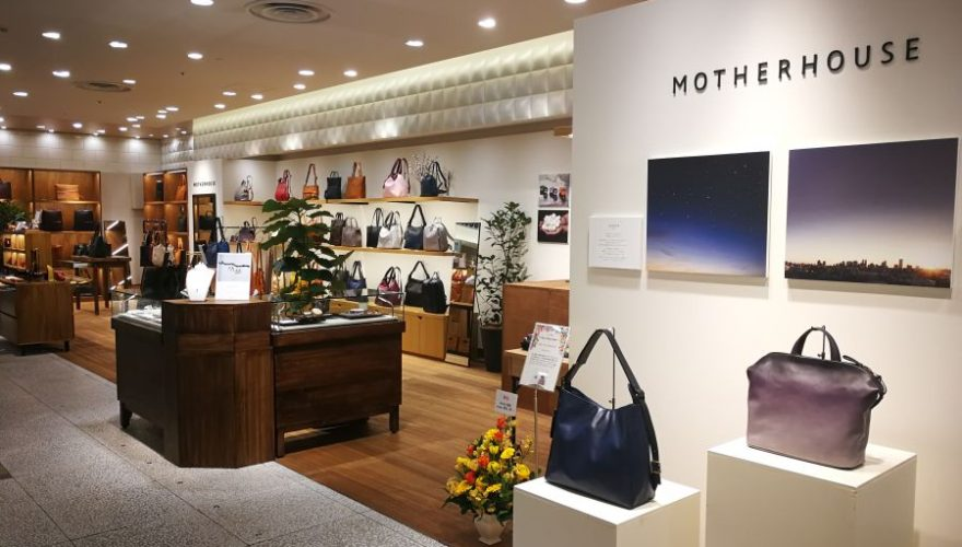 Shibuya Hikarie ShinQs Store