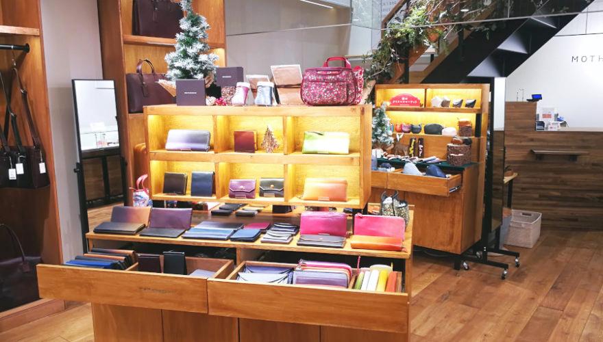 Kobe Motomachi Store