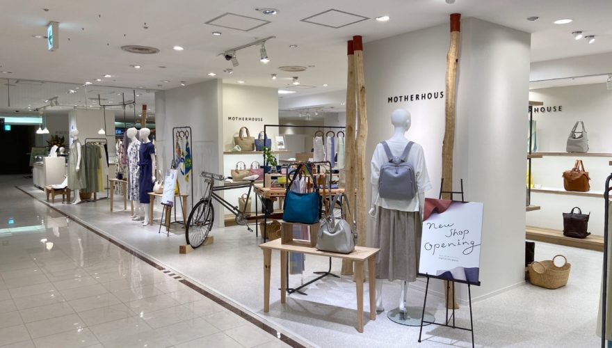 Daimaru Kyoto Store